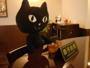 予約席には猫が・・。